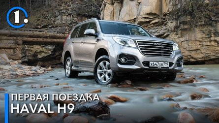 haval h9 facelift first drive